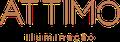 Logotipo de ATTIMO indústria de luminárias