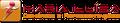 Logotipo de Maria Luisa Comércio e Representações Ltda